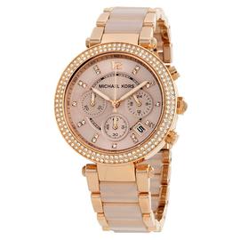 Женские часы Michael Kors MK5896