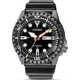 Мужские часы Citizen NH8385-11EE, фото